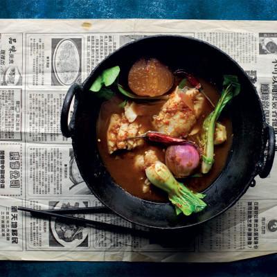Thai sour orange curry